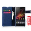 Кожаный чехол Zenus Masstige Modern Edge Diary Leather Case для Sony Xperia Z L36h(#2)