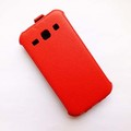 Кожаный чехол Armor Case Red для Samsung G350E Galaxy Star Advance(#3)