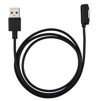 Магнитный кабель USB Magnetic Charging Cable для Sony