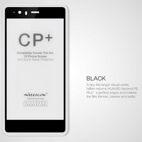 Nillkin CP+ Anti-Explosion Glass Pro Full Screen Black для Huawei P9 Plus