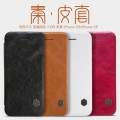 Кожаный чехол Nillkin Qin Leather Case Black для Apple iPhone 5/5S/5SE(#4)