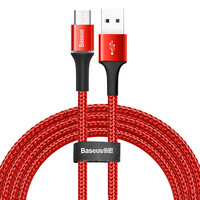 Кабель Baseus halo data cable USB For iP 1.5A 2m (CALGH-C02) красный