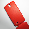 Кожаный чехол Armor Case Red для Lenovo IdeaPhone A850(#4)