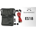 Наушники SoundMagic ES18 Black(#2)