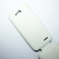 Чехол книга Armor Case White для LG L65 Dual D285(#4)