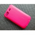 Кожаный чехол Nuoku Royal Series Pink для HTC Desire S(#2)