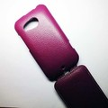Кожаный чехол Melkco Leather Case Purple LC для HTC Desire 200(#3)
