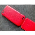 Кожаный чехол Melkco Leather Case Red LC для HTC One V(#3)