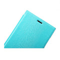 Чехол книга Rock Big City Light Blue для Nokia Lumia 920(#4)