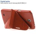 Кожаный чехол HOCO Crystal leather Case Brown для Samsung i9200 Galaxy Mega 6.3(#3)