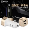 Авто-зарядное Baseus 2USB 4.8A Smart Voyage Series(#2)