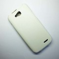 Чехол книга Armor Case White для LG L65 Dual D285(#3)