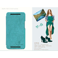 Кожаный чехол Nillkin Fashion Series Green для HTC One M7