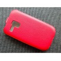 Кожаный чехол Armor Case Red для Samsung i8190 Galaxy S3 mini(#2)