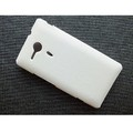 Кожаный чехол Up Case White для Sony Xperia SP M35i(#2)