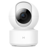 IP-камера Xiaomi Mijia Smart Home Camer Pro 1080P (CMSXJ16A)