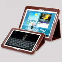 Кожаный чехол Yoobao Executive Leather Case Coffe для Samsung Galaxy Tab 2 10.1 P5100