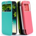 Полиуретановый чехол Baseus UItrathin Folder Cover Green для Samsung i9150 Galaxy Mega 5.8(#4)