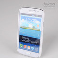 Пластиковый чехол Jekod Cool Case White для Samsung i9060 Galaxy Grand Neo(#2)