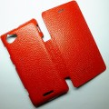 Кожаный чехол Sipo Book Cover Red для Sony Xperia L S36h(#3)