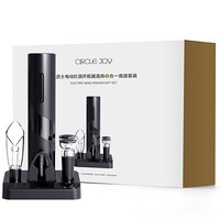 Винный набор Xiaomi Circle Joy Electric Wine Opener Gift Set (CJ-TZ08) 5 в 1