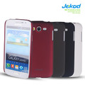 Пластиковый чехол Jekod Cool Case White для Samsung i9060 Galaxy Grand Neo(#3)