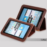 Кожаный чехол Yoobao Executive Leather Case Coffe для Samsung Galaxy Tab 2 7.0 P3110