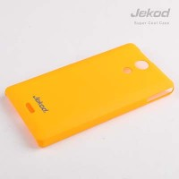 Пластиковый чехол Jekod Cool Case Yellow для Sony Xperia ZR M36h
