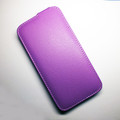 Кожаный чехол Armor Case Purple для Lenovo IdeaPhone A850(#1)