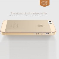 Силиконовый чехол HOCO Light Series TPU Case Gold для Apple iPhone 5/5S/5SE
