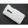 Кожаный чехол Melkco Leather Case White LC для Sony Xperia Ion LT28h(#2)