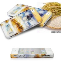 Пластиковый чехол Baseus Utopia Case Forest Mirage для Apple iPhone 4/4S