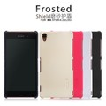 Пластиковый чехол Nillkin Super Frosted Shield Bright Red  для Sony Xperia Z3 D6603(#4)
