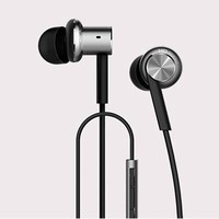 Наушники Xiaomi Mi In-Ear Headphones Pro (Hybrid Pro) Silver