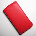 Кожаный чехол Armor Case Red для Samsung N9000 Galaxy Note 3(#1)