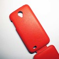 Кожаный чехол Armor Case Red для Lenovo IdeaPhone S750(#3)