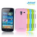 Пластиковый чехол Jekod Shine Case Pink для Samsung i8160 Galaxy Ace 2(#3)