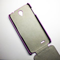 Кожаный чехол Armor Case Purple для Lenovo IdeaPhone A850(#2)