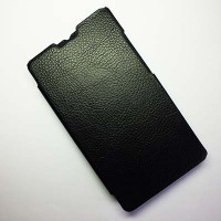 Чехол книга Armor Flip Case Black для Nokia XL Dual Sim