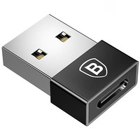 Адаптер Baseus Exquisite Type-C Male to USB CATJQ-A01 черный