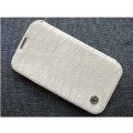 Кожаный чехол Rada Flip Cover White для Samsung N7100 Galaxy Note 2(#1)