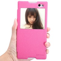 Полиуретановый чехол Nillkin Sparkle Leather Case Rose для Sony Xperia C3 S55t