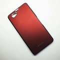 Пластиковый чехол Jekod Cool Case Red для Sony Xperia Z1 mini/Compact(#1)