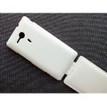 Кожаный чехол Up Case White для Sony Xperia SP M35i(#3)