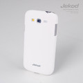 Пластиковый чехол Jekod Cool Case White для Samsung i9060 Galaxy Grand Neo(#1)